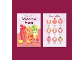 水果冰沙概念菜单模板_11916040