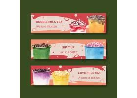 泡沫奶茶横幅模板_11915991