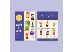 泡沫奶茶菜单模板_11916002