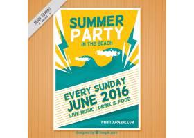 海滩上的夏日派对海报_876561