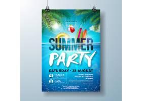 棕榈叶蓝海景观夏池派对海报模板_5041105