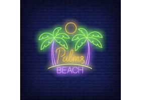 棕榈树海滩霓虹灯文字带阳光_4553871