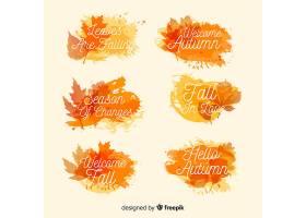 水彩式秋季徽章系列_4961263