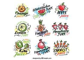 水彩手绘果蔬汁标签_878962