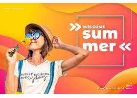 欢迎夏日横幅_4672358