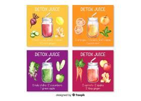 水彩排毒果汁卡片_4548603