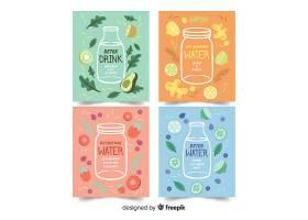 水彩排毒果汁卡片_4699560