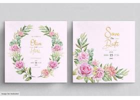 水彩玫瑰结婚邀请函模板_13349771
