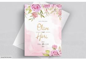 水彩玫瑰结婚邀请函模板_13349774