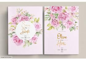 水彩玫瑰结婚邀请函模板_13349779