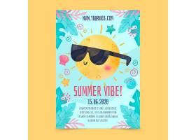 水彩画夏日派对海报_8258201