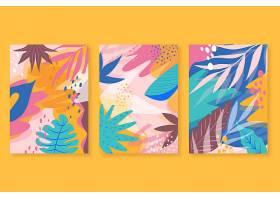 抽象热带卡片_7852167