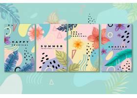 抽象热带卡片收藏_8274061