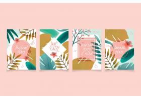 抽象热带卡片收藏_8274073