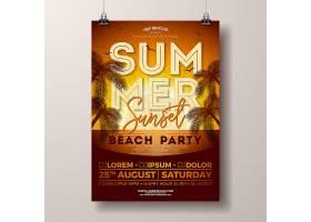 日落景观上棕榈树的夏日派对海报_4916332
