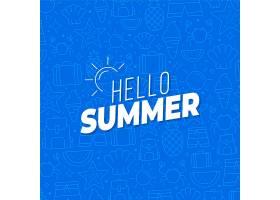 您好夏天有简单的水果和图画_7890297