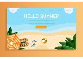 您好夏季登录页面模板附图_7764113