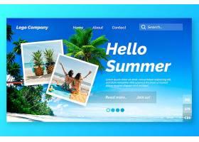 您好夏季登录页面附图_8247580