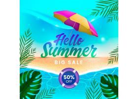 您好带海滩和雨伞的夏季特价商品_7968016
