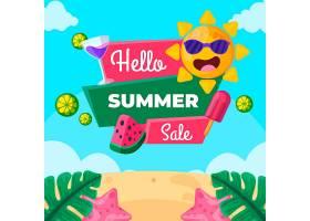 您好带阳光和海滩的夏季特价商品_7967977