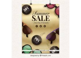 戴着逼真太阳镜的夏季促销海报_905214