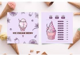 手绘冰淇淋菜单模板_6197265