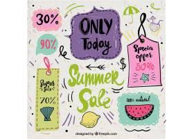 手绘复古夏季销售标签_898629