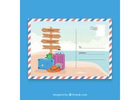 手绘夏季旅行明信片模板_2340880
