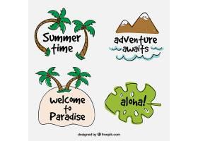 手绘夏季旅行标签系列_1168370
