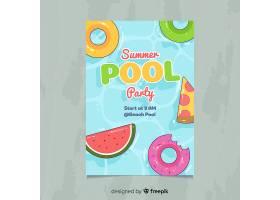 手绘夏日派对海报模板_4437037
