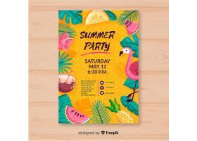 手绘夏日派对海报模板_4463529