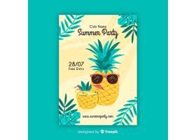 手绘夏日派对海报模板_4721659