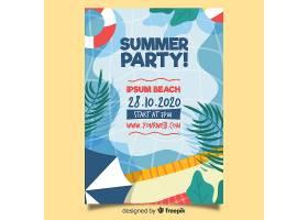 手绘夏日派对海报模板_4837375