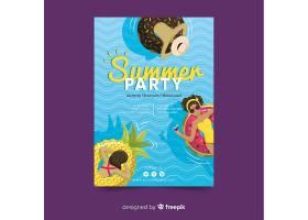 手绘夏日派对海报模板_4837381