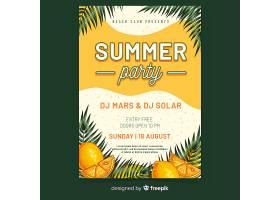 手绘夏日派对海报模板_7533576