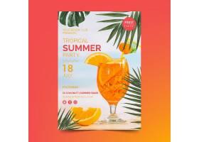 带鸡尾酒的夏季派对传单模板_7967958