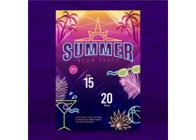 带鸡尾酒的夏日派对霓虹灯海报_8400866