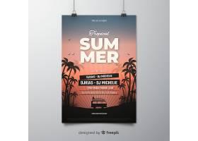 平坦的夏日派对海报模板_4362243