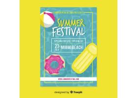 平坦的夏日派对海报模板_4380147