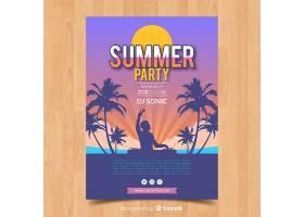 平坦的夏日派对海报模板_4394700