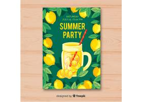 平坦的夏日派对海报模板_4769644