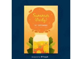 平坦的夏日派对海报模板_4911756