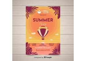 平坦的夏日派对海报模板_4921009