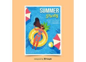 平坦的夏日派对海报模板_4973549