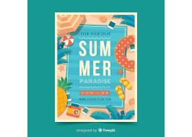 平坦的夏日派对海报模板_4973553