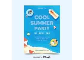 平坦的夏日派对海报模板_4973556