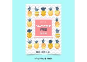 平坦的夏日派对海报菠萝_4412588