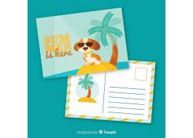 平坦的暑假明信片模板_4752880