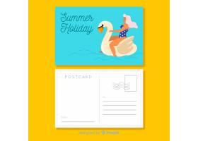 平淡的暑假明信片_4407994