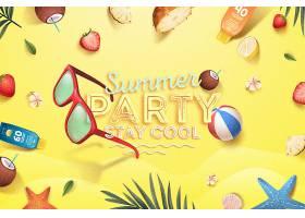 平面设计你好夏日概念_8273998